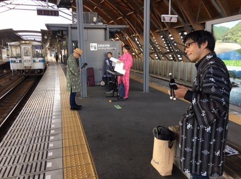 高知駅.jpeg